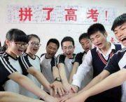 四川省2019年高考高考6月7-8日举行