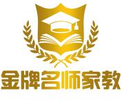 小升初公办学校第二批次暨市直管学校随机派位将如期举行